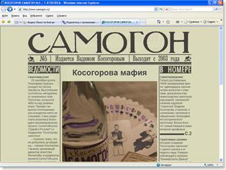 www.samogon.ru